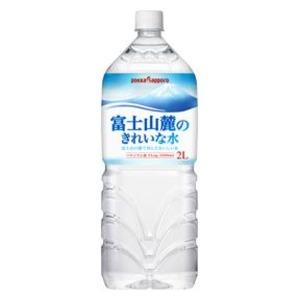【まとめ買い】ポッカサッポロ 富士山麓のきれいな水 2.0L ペットボトル 12本入り(6本×2ケース)