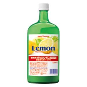 【まとめ買い】ポッカサッポロ 業務用 ポッカレモン 100% 720ml 瓶 24本入り【12本×2ケース】