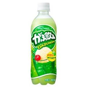 【まとめ買い】ポッカサッポロ がぶ飲み メロンクリームソーダ 500ml ペットボトル 24本入り(1ケース) - 拡大画像