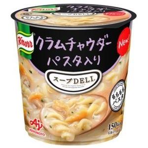 【まとめ買い】味の素クノールスープDELIボストンクラムチャウダー21.8g×24カップ(6カップ×4ケース)
