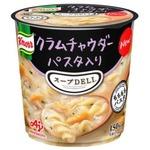 【まとめ買い】味の素 クノール スープDELI ボストンクラムチャウダー 21.8g×24カップ(6カップ×4ケース)