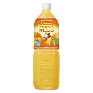 【まとめ買い】ポッカサッポロ Ribbon やさしいフルーツ オレンジ 1.5L ペットボトル 8本入り(1ケース)
