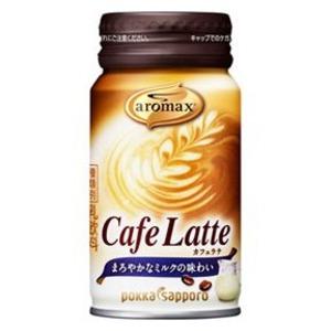 【まとめ買い】ポッカサッポロ アロマックス カフェラテ 170ml リシール缶 30本入り(1ケース)