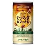 【まとめ買い】ポッカサッポロ くつろぎカフェオレ 190g 缶 60本入り(30本×2ケース)