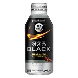 【まとめ買い】ポッカサッポロ ビズタイム 冴えるブラック 400g ボトル缶 24本入り(1ケース)