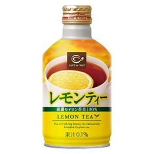 【まとめ買い】ポッカサッポロ カフェ・ドクリエ レモンティー 275g ボトル缶 24本入り(1ケース)