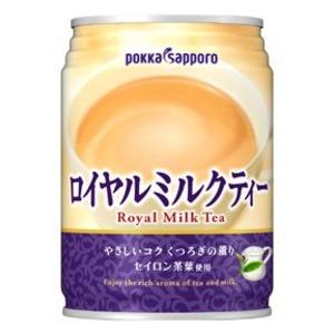 【まとめ買い】ポッカサッポロ カフェ・ドクリエ レモンティー 250g 缶 48本入り(24本×2ケース)