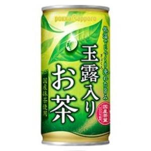 【まとめ買い】ポッカサッポロ玉露入りお茶缶190g60本入り(30本×2ケース)