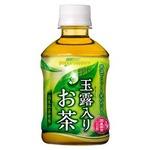 【まとめ買い】ポッカサッポロ 玉露入りお茶 ペットボトル 280ml 24本入り(1ケース)