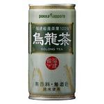 【まとめ買い】ポッカサッポロ 烏龍茶 缶 190g 60本入り(30本×2ケース)
