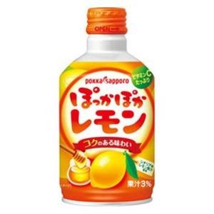 【まとめ買い】ポッカサッポロ ぽっかぽか レモン ボトル缶 290ml 24本入り(1ケース) - 拡大画像