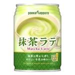 【まとめ買い】ポッカサッポロ 抹茶ラテ 缶 250g 24本入り(1ケース)