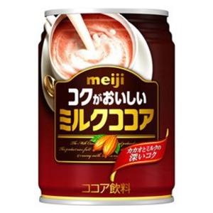 【まとめ買い】ポッカサッポロ 明治 コクがおいしいミルクココア 缶 250g 24本入り(1ケース) - 拡大画像