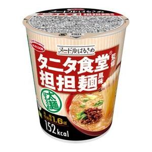 【まとめ買い】エースコック ヌードルはるさめ タニタ食堂監修 担々麺風味 41g×24カップ(6カップ×4ケース)