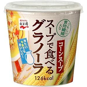 【まとめ買い】永谷園 スープで食べるグラノーラ コーンスープ 31g×24カップ(6カップ×4ケース)