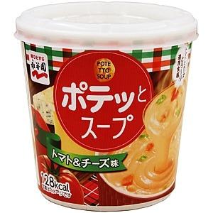 【まとめ買い】永谷園 ポテッとスープ トマト&チーズ味 31g×24カップ(6カップ×4ケース)
