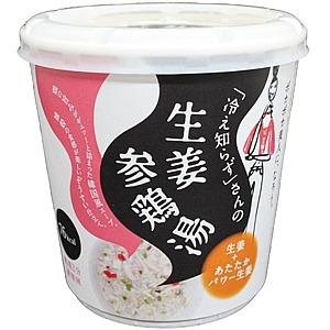 【まとめ買い】永谷園 「冷え知らず」さんの生姜 参鶏湯 20.4g×24カップ(6カップ×4ケース)