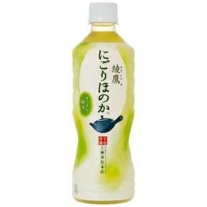 【まとめ買い】コカ・コーラ 綾鷹(あやたか)にごりほのか 緑茶  525ml×48本(24×2ケース) ペットボトル