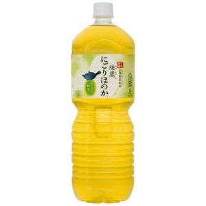 【まとめ買い】コカ・コーラ 綾鷹(緑茶)にごりほのか ペットボトル 2L×6本(1ケース) - 拡大画像