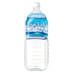 【飲料水】きらめきの水 ナチュラルミネラルウォーター PET 2.0L×12本 (6本×2ケース) - 拡大画像