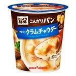【まとめ買い】ポッカサッポロ じっくりコトコト こんがりパン クリーミークラムチャウダー (カップ) 27.2g×18カップ(6カップ×3ケース)