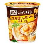 【まとめ買い】ポッカサッポロ じっくりコトコト こんがりパン 北海道じゃがバターポタージュ (カップ) 32.4g×24カップ(6カップ×4ケース)