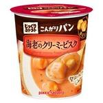 【まとめ買い】ポッカサッポロ じっくりコトコト こんがりパン 海老のクリーミービスク (カップ) 31.6g×18カップ(6カップ×3ケース)