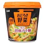 【まとめ買い】アサヒフーズ おどろき野菜 香ばし胡麻みそ麺 28.3g 24カップ入り(6カップ×4ケース)