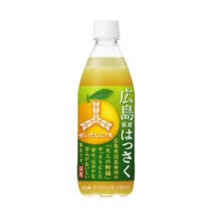 【まとめ買い】アサヒ ぜいたく三ツ矢広島県産はっさく ペットボトル 500ml×48本(24本×2ケース)