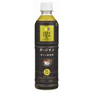 【まとめ買い】伊藤園 TEAs' TEA NEW AUTHENTIC ダージリン 450ml×24本(1ケース) PET
