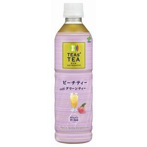 【まとめ買い】伊藤園 TEAs' TEA NEW AUTHENTIC ピーチティーwithグリーンティー 450ml×24本(1ケース) PET