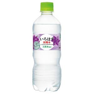 【まとめ買い】コカ・コーラ い・ろ・は・す(いろはす/I LOHAS) スパークリングぶどう 515ml×24本(1ケース) ペットボトル - 拡大画像