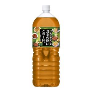 【まとめ買い】アサヒ 食事の脂にこの1杯。緑茶ブ...の商品画像