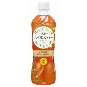 【まとめ買い】伊藤園 ヘルシールイボスティー 500ml×24本(1ケース) ペットボトル