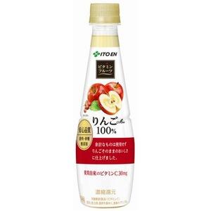 【まとめ買い】伊藤園 ビタミンフルーツ りんごMix PET 340g×24本(1ケース)