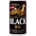 【まとめ買い】コカ・コーラ ジョージア エメラルドマウンテンブレンド ブラック 缶 185g×60本(30本×2ケース)
