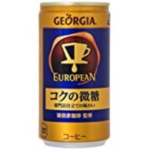 【まとめ買い】コカ・コーラ ジョージア ヨーロピアン コクの微糖 缶 185g×30本(1ケース)