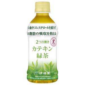 【まとめ買い】伊藤園 2つの働き カテキン緑茶 PET 350ml×24本(1ケース) - 拡大画像