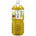 【まとめ買い】伊藤園 伝承の健康茶 健康焙煎 そば茶 ペットボトル 2.0L×12本【6本×2ケース】