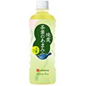 【まとめ買い】コカ・コーラ綾鷹(あやたか)茶葉のあまみ緑茶525ml×48本(24本×2ケース)ペットボトル