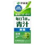 【まとめ買い】伊藤園 緑茶ですっきり 毎日1杯の青汁(無糖) 紙パック 200ml×24本(1ケース)