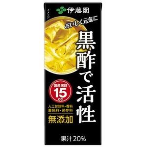 【まとめ買い】伊藤園黒酢で活性紙パック200ml×48本(24本入×2ケース)