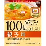【まとめ買い】大塚食品 100kcalマイサイズ 親子丼 150g 30個(1ケース)の画像