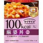 【まとめ買い】大塚食品 100kcalマイサイズ 麻婆丼 120g 30個(1ケース)の画像