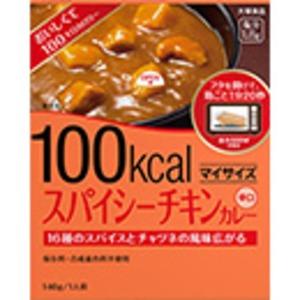 【まとめ買い】大塚食品100kcalマイサイズスパイシーチキンカレー140g30個(1ケース)