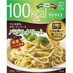 【まとめ買い】大塚食品 100kcalマイサイズ バジルクリーム 100g 30個(1ケース)