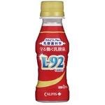 【まとめ買い】カルピス 守る働く乳酸菌 L92 PET 100ml×60本(30本×2ケース)
