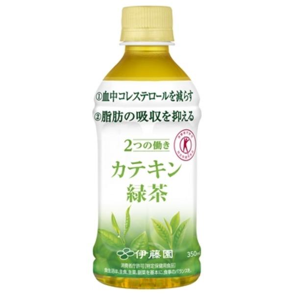 【まとめ買い】伊藤園 2つの働き カテキン緑茶 電子レンジ対応 HOT&COLD PET 350ml×48本(24本×2ケース)