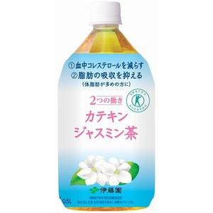 【まとめ買い】伊藤園 2つの働き カテキンジャスミン茶 PET 1.05L×12本(1ケース)