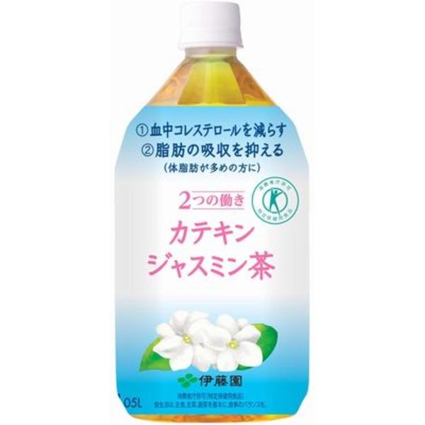 【まとめ買い】伊藤園 2つの働き カテキンジャスミン茶 PET 1.05L×24本(12本×2ケース)
